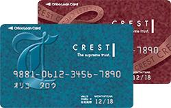 オリコカードローン CREST - 貸付の利率(実質年率)4.5%~18.0%